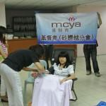 MCYA-Sarawak-Blood-Donation-Campaign-A6